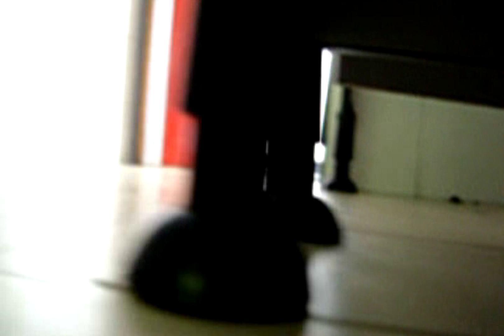 ぼっとん洗面所スペシャルVol.5 洗面所 盗撮アダルト動画キャプチャ 82画像 20