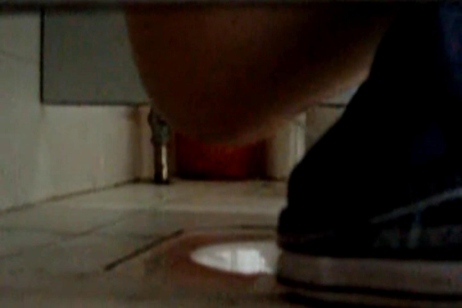 ぼっとん洗面所スペシャルVol.5 OLセックス | おまんこ無修正  82画像 25