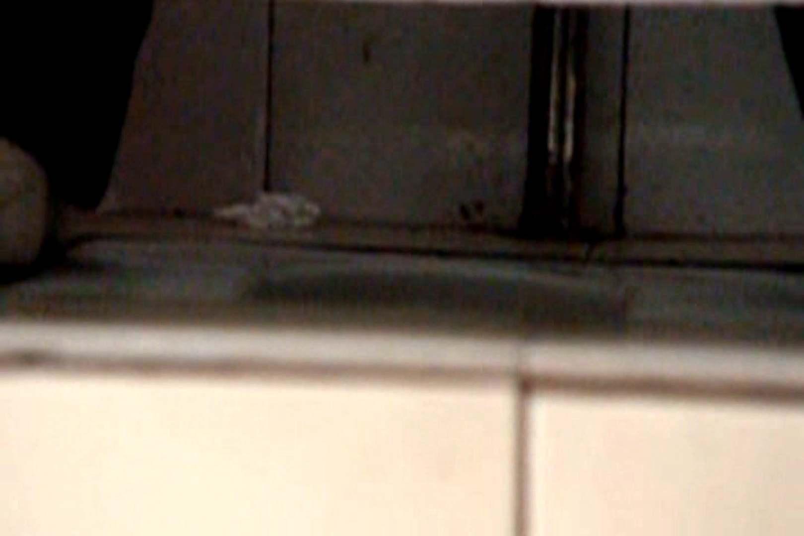 ぼっとん洗面所スペシャルVol.5 洗面所 盗撮アダルト動画キャプチャ 82画像 32