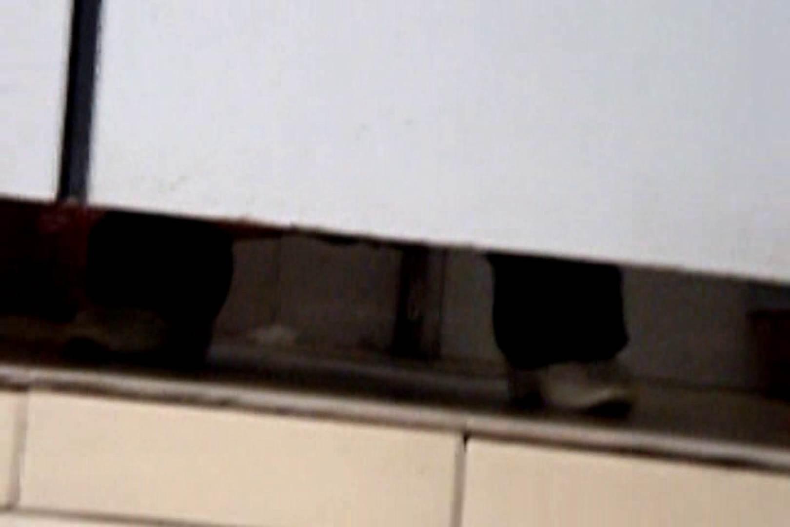 ぼっとん洗面所スペシャルVol.5 OLセックス  82画像 33