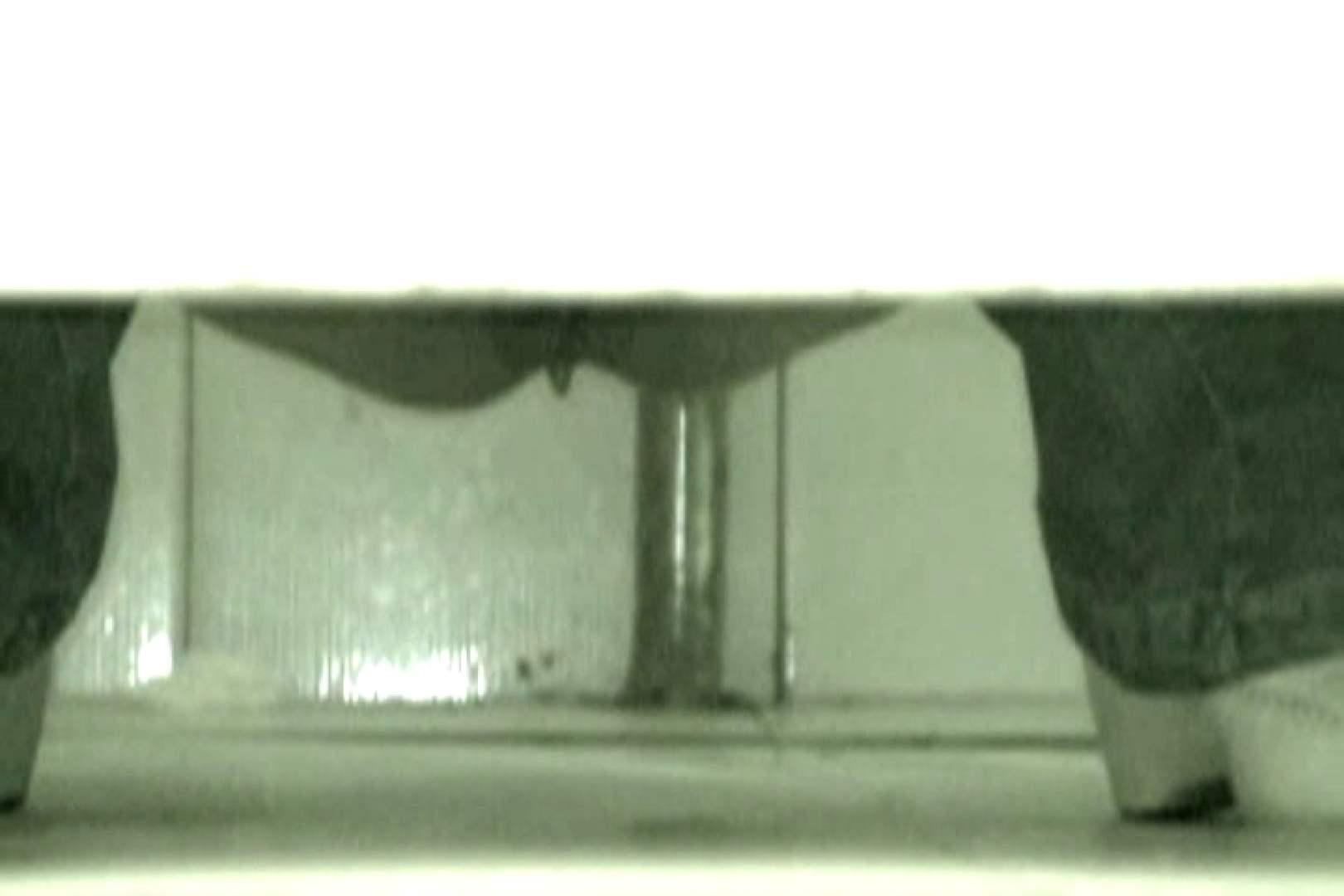 ぼっとん洗面所スペシャルVol.5 洗面所 盗撮アダルト動画キャプチャ 82画像 35