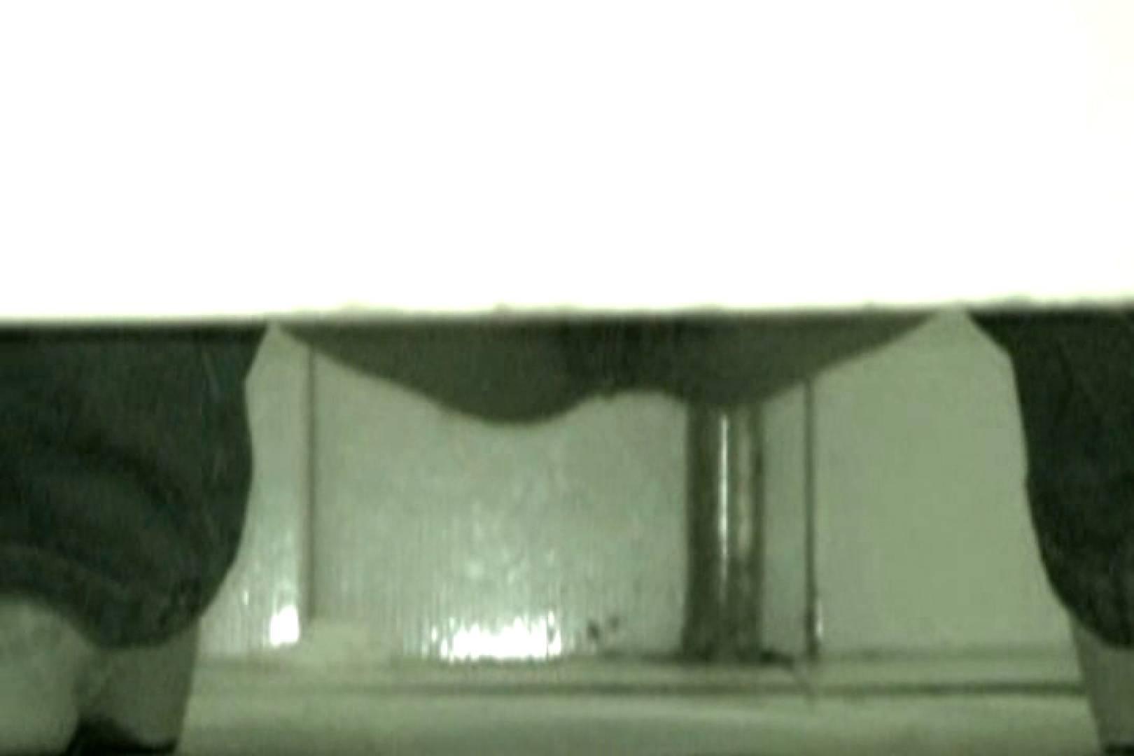 ぼっとん洗面所スペシャルVol.5 OLセックス | おまんこ無修正  82画像 37