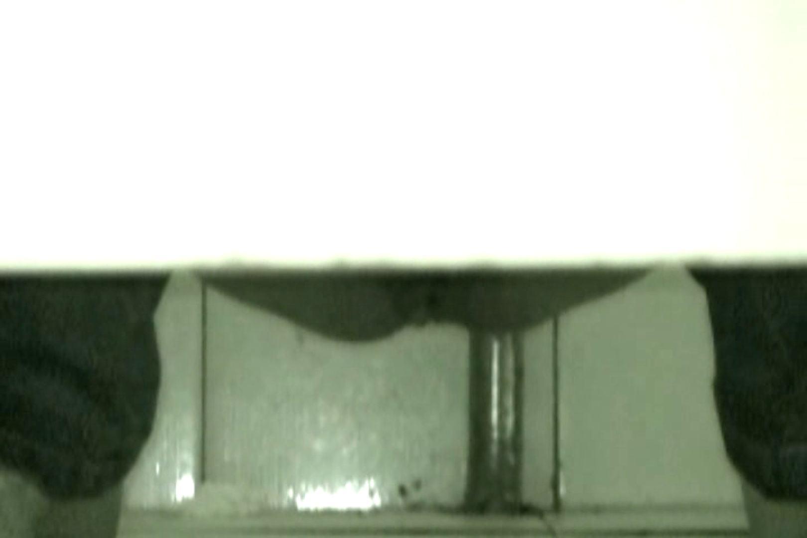 ぼっとん洗面所スペシャルVol.5 洗面所 盗撮アダルト動画キャプチャ 82画像 38