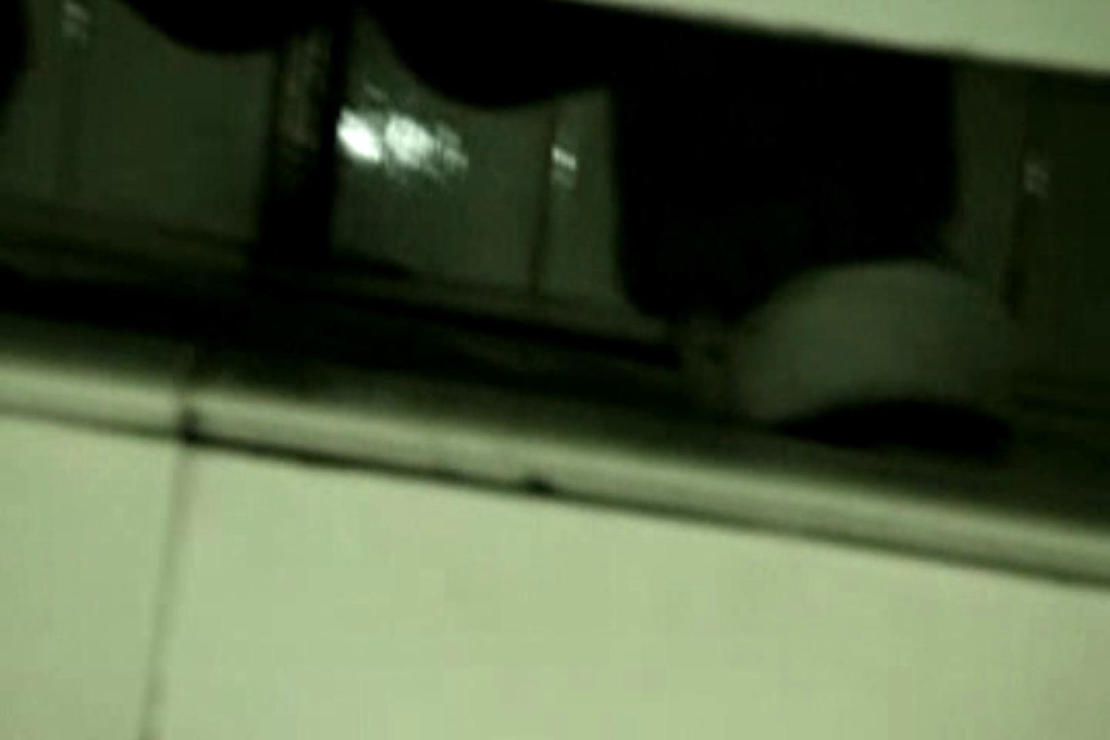 ぼっとん洗面所スペシャルVol.5 OLセックス  82画像 45