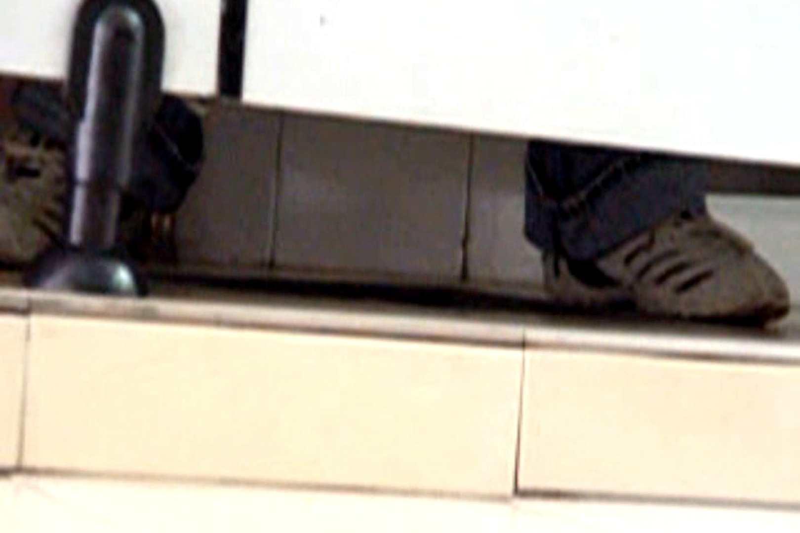 ぼっとん洗面所スペシャルVol.5 洗面所 盗撮アダルト動画キャプチャ 82画像 53