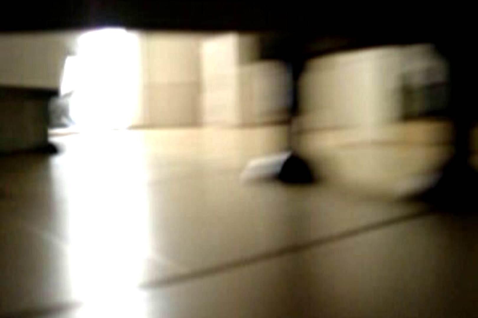 ぼっとん洗面所スペシャルVol.5 OLセックス  82画像 57