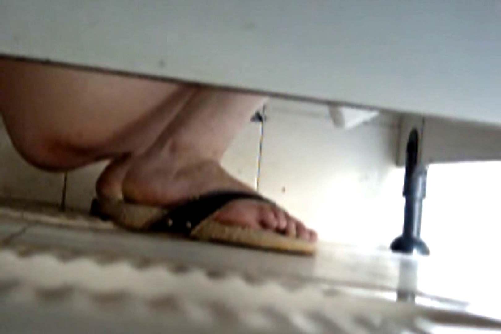 ぼっとん洗面所スペシャルVol.5 洗面所 盗撮アダルト動画キャプチャ 82画像 68