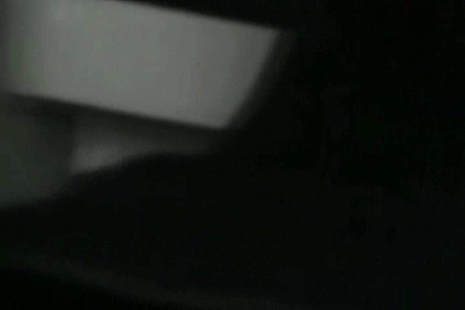 ぼっとん洗面所スペシャルVol.14 洗面所 隠し撮りおまんこ動画流出 48画像 8