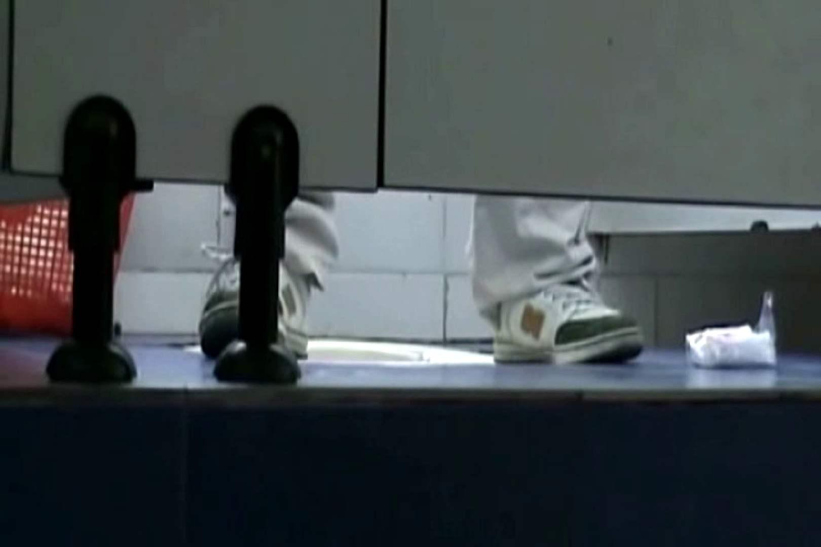 ぼっとん洗面所スペシャルVol.14 洗面所 隠し撮りおまんこ動画流出 48画像 17