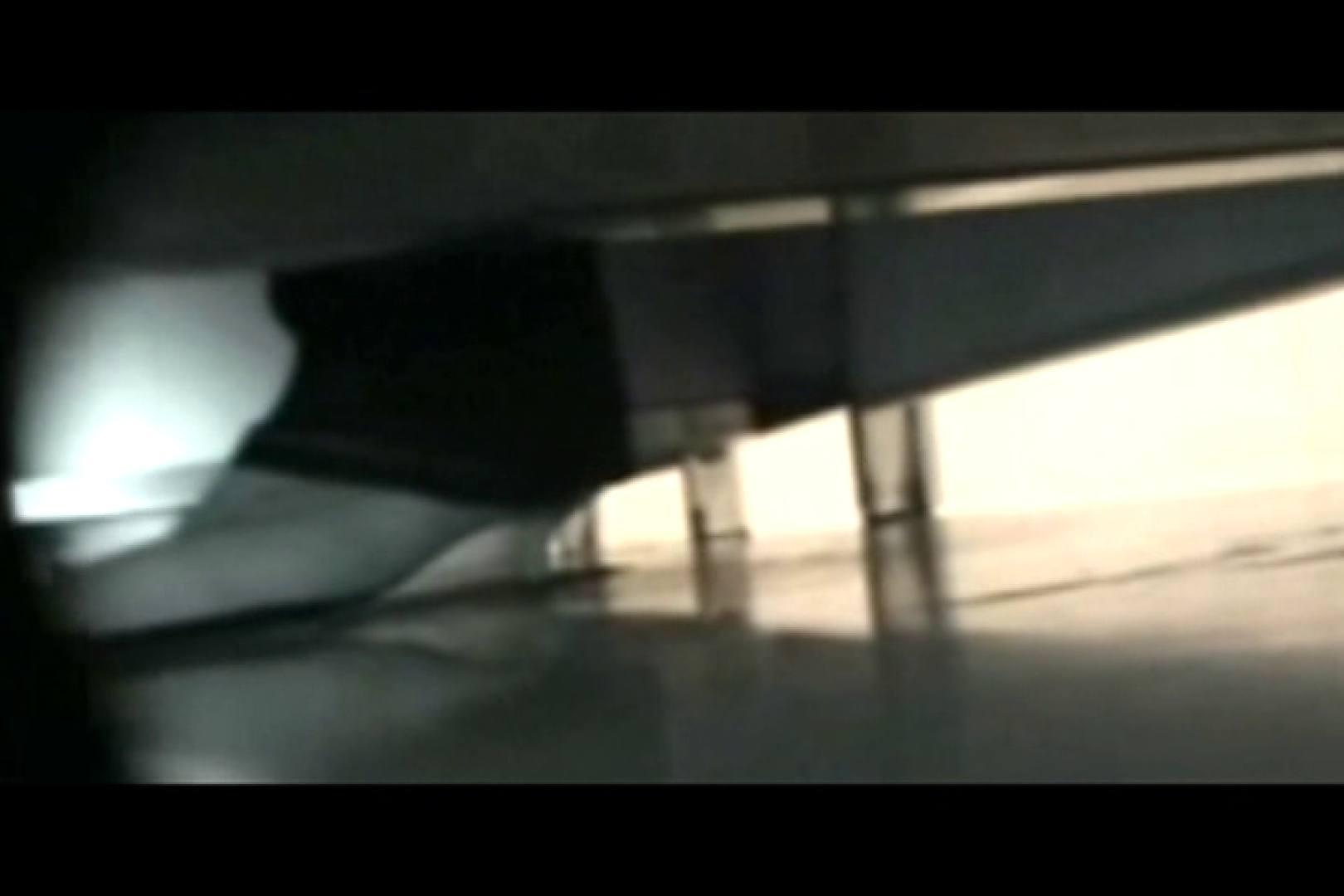 ぼっとん洗面所スペシャルVol.19 洗面所 のぞき動画画像 87画像 8