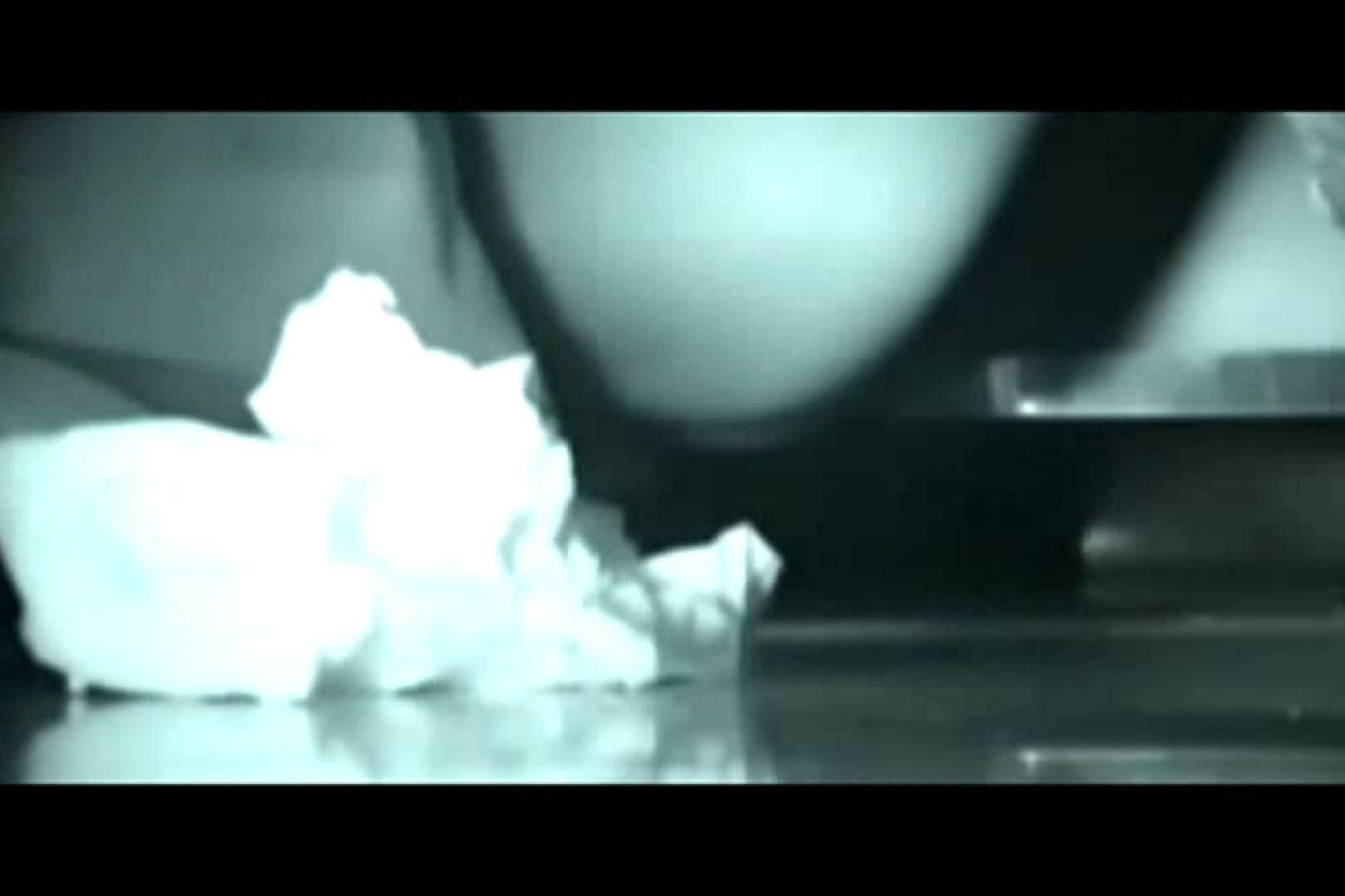 ぼっとん洗面所スペシャルVol.19 洗面所 のぞき動画画像 87画像 14