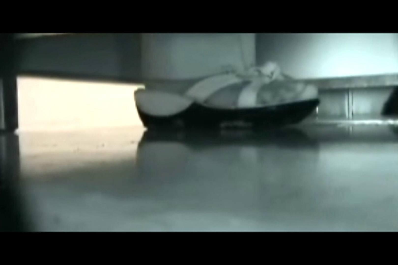 ぼっとん洗面所スペシャルVol.19 洗面所 のぞき動画画像 87画像 17