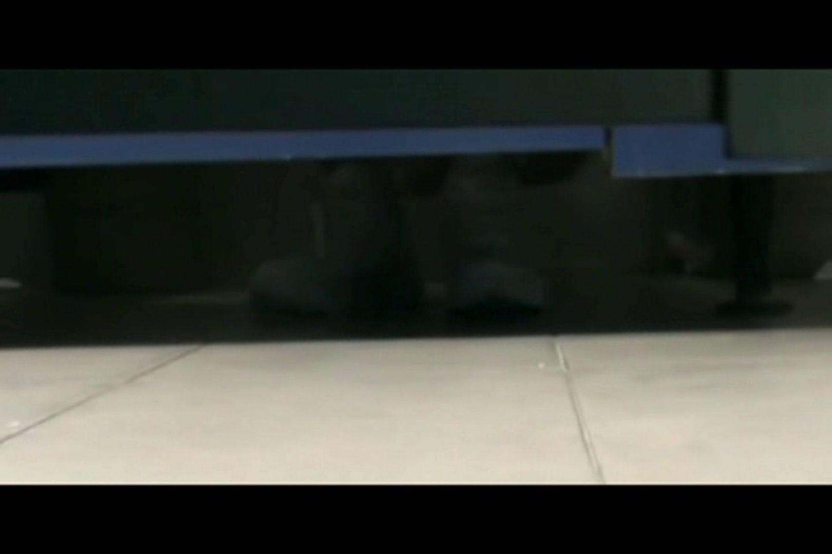 ぼっとん洗面所スペシャルVol.19 洗面所 のぞき動画画像 87画像 26