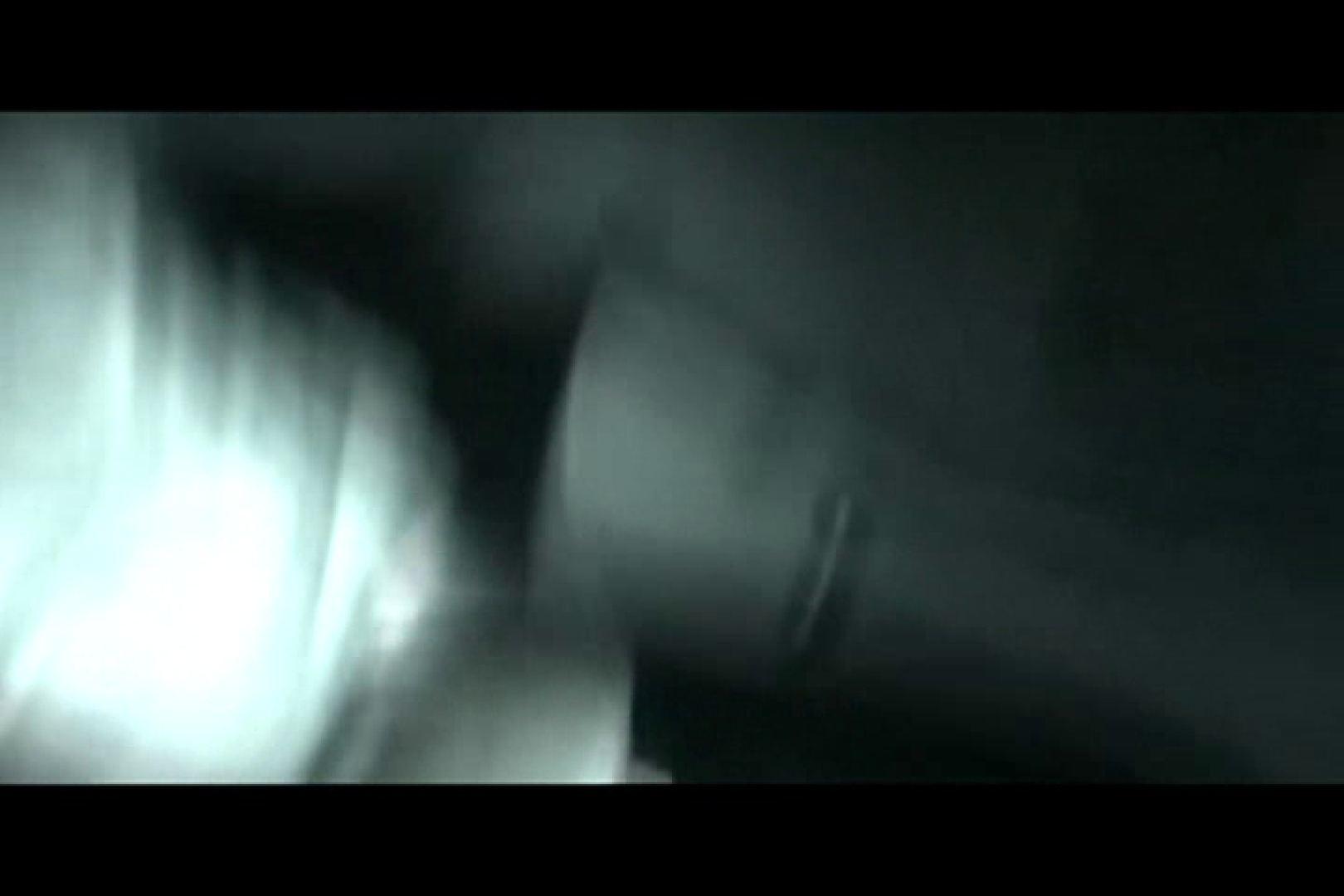 ぼっとん洗面所スペシャルVol.19 洗面所 のぞき動画画像 87画像 44