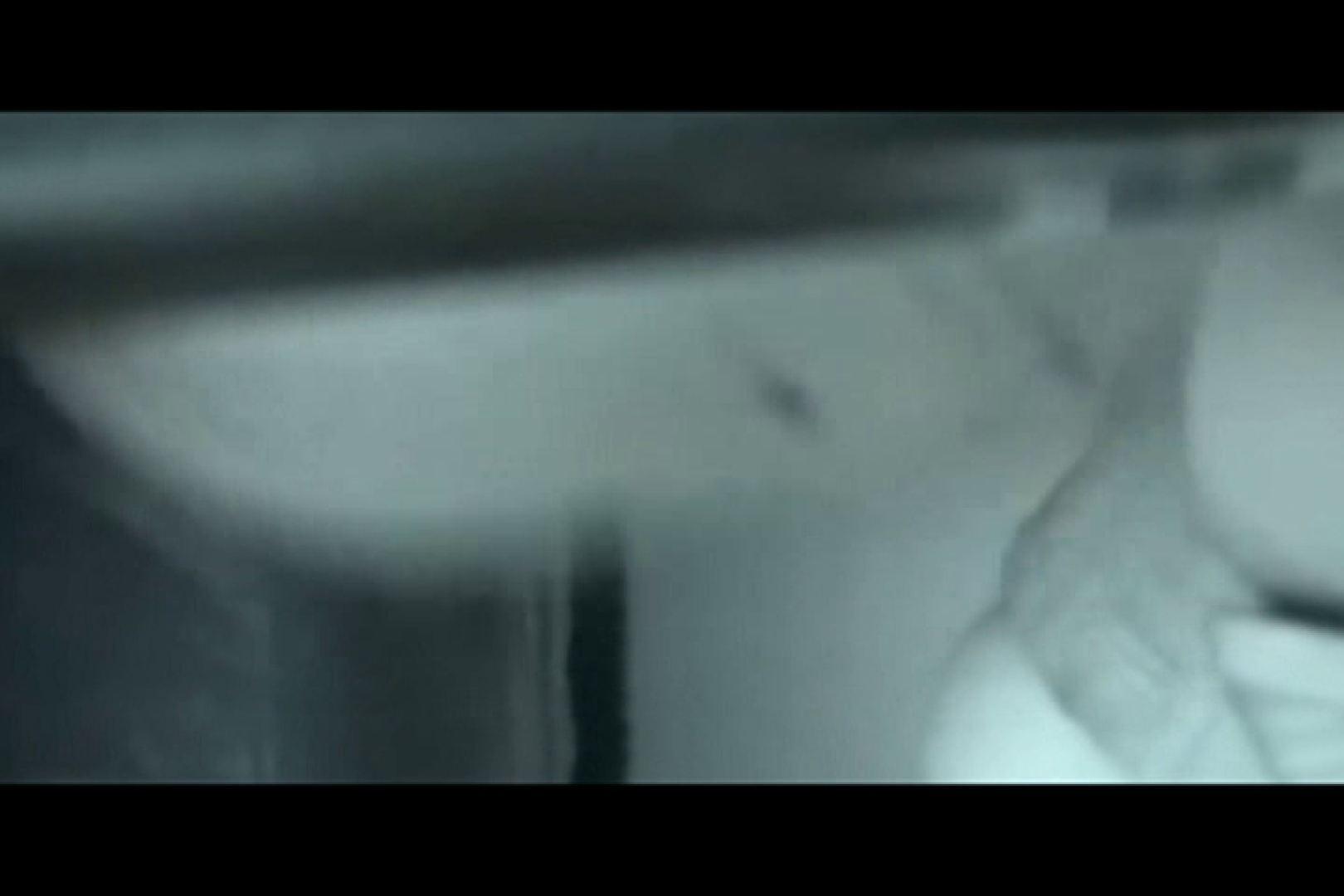 ぼっとん洗面所スペシャルVol.19 洗面所 のぞき動画画像 87画像 50