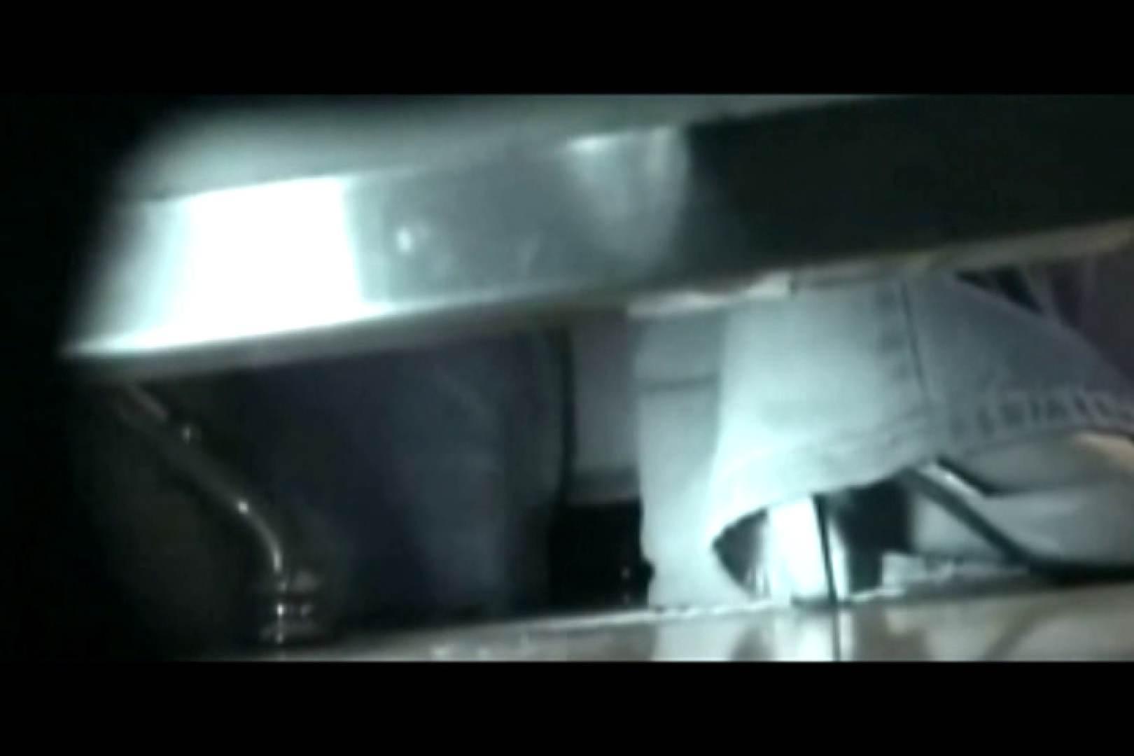 ぼっとん洗面所スペシャルVol.19 OLセックス  87画像 51
