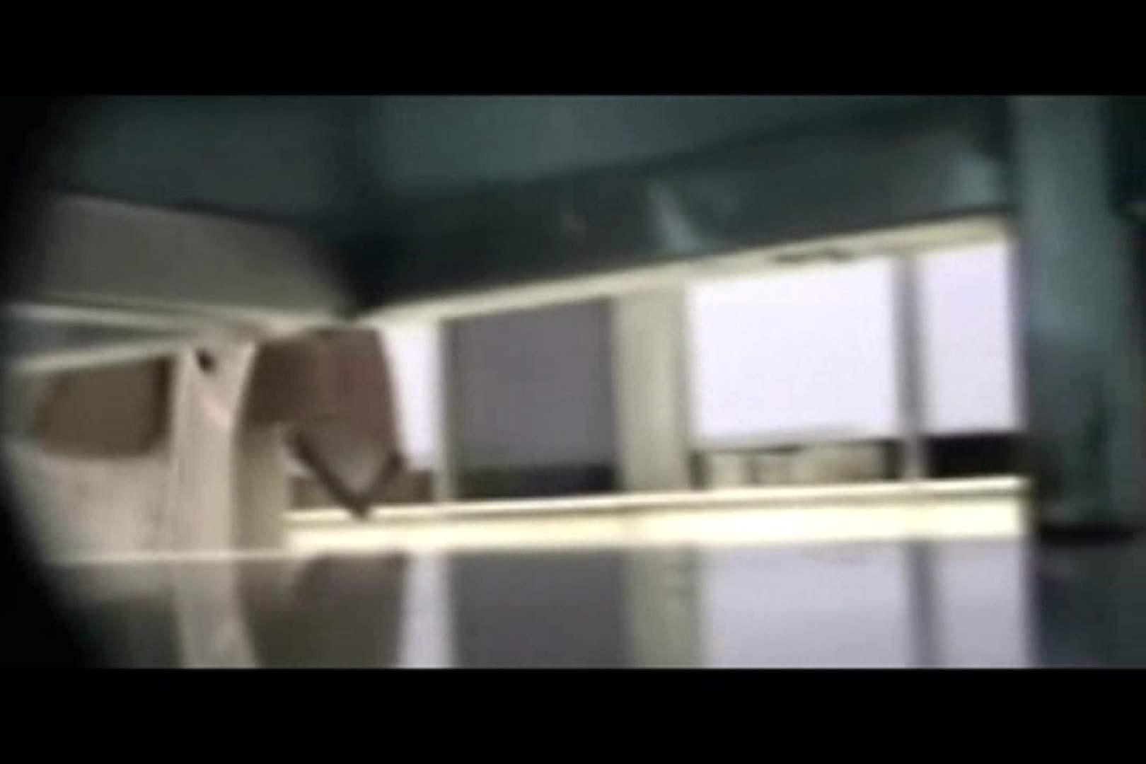 ぼっとん洗面所スペシャルVol.19 OLセックス | おまんこ無修正  87画像 52