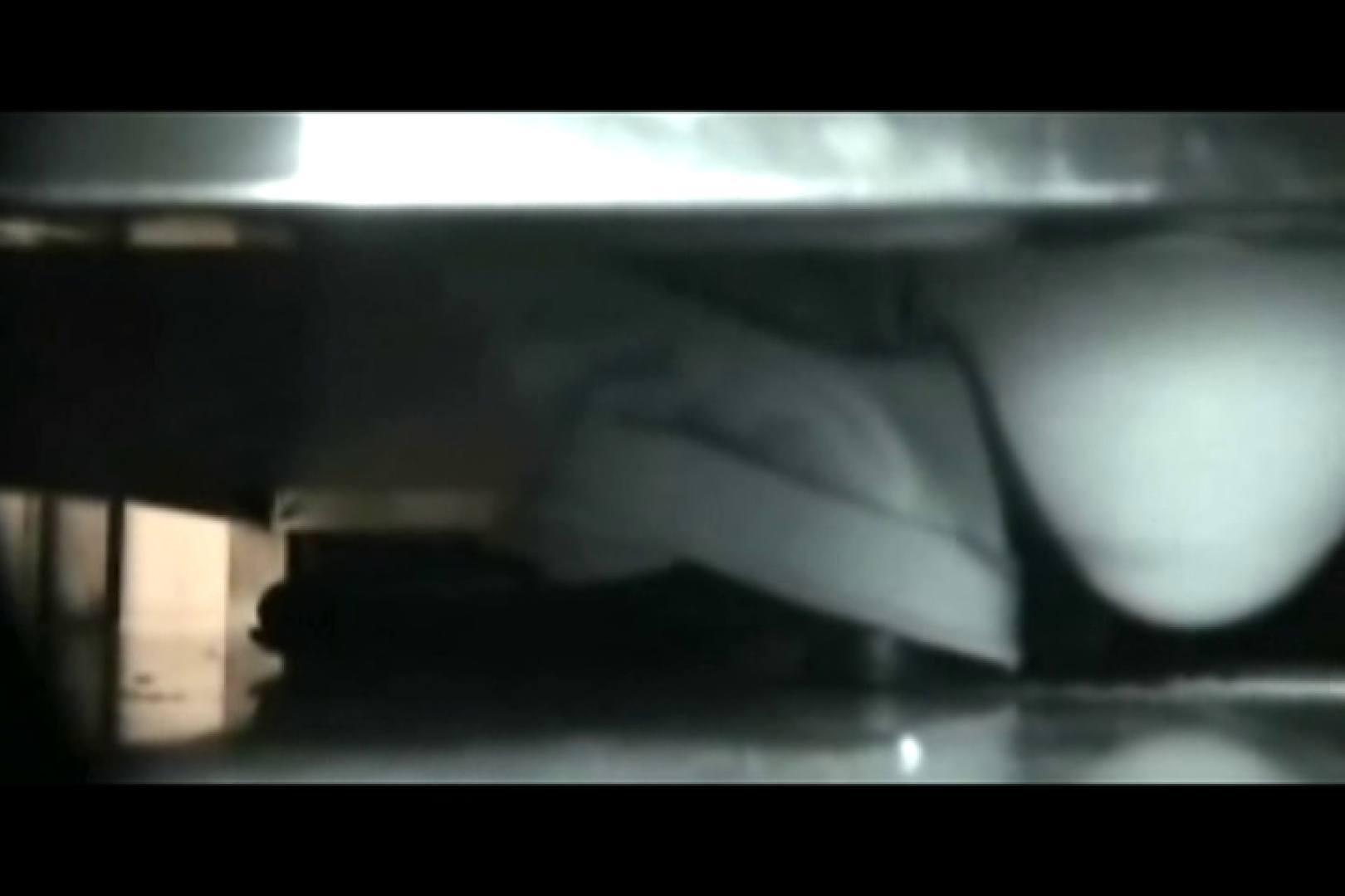 ぼっとん洗面所スペシャルVol.19 洗面所 のぞき動画画像 87画像 56