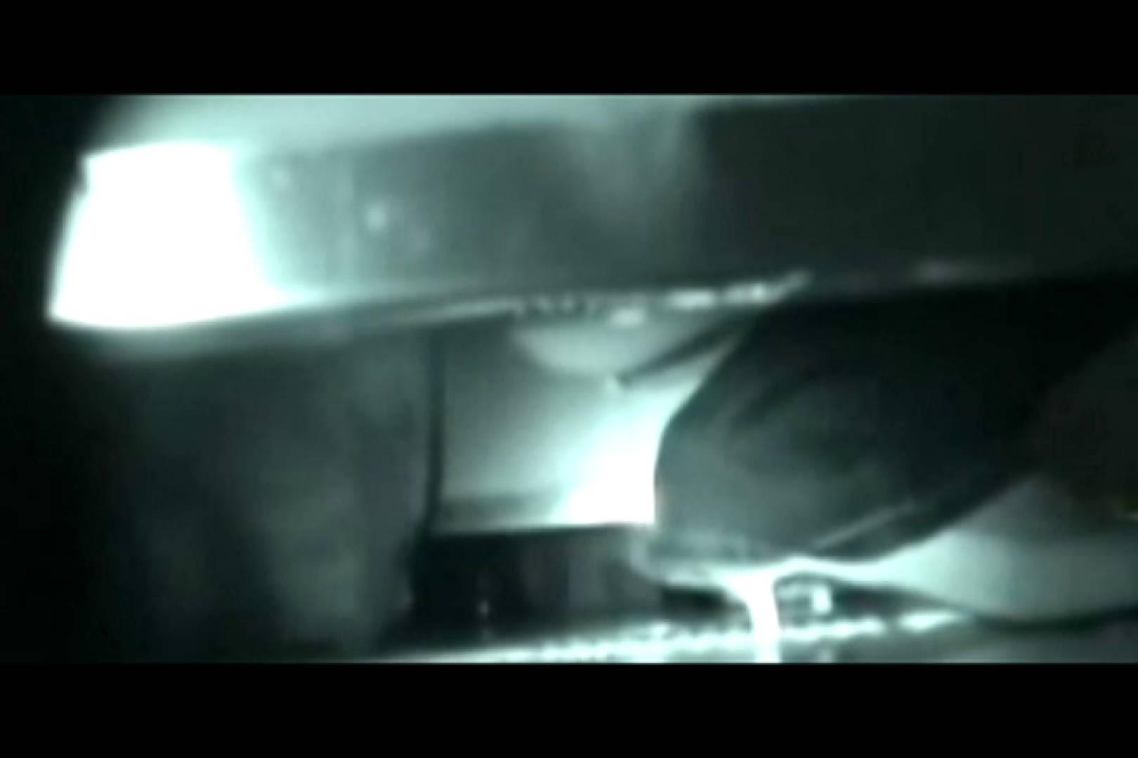 ぼっとん洗面所スペシャルVol.19 OLセックス  87画像 87