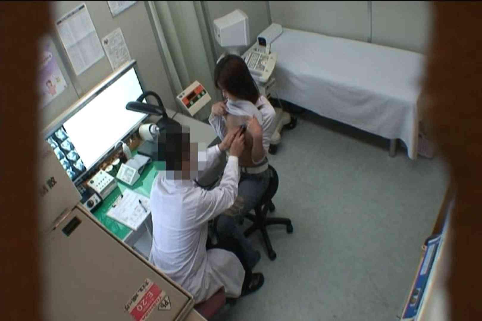 患者のおまんこをコレクションする変態医師の流出映像Vol.4 卑猥 隠し撮りオマンコ動画紹介 91画像 3