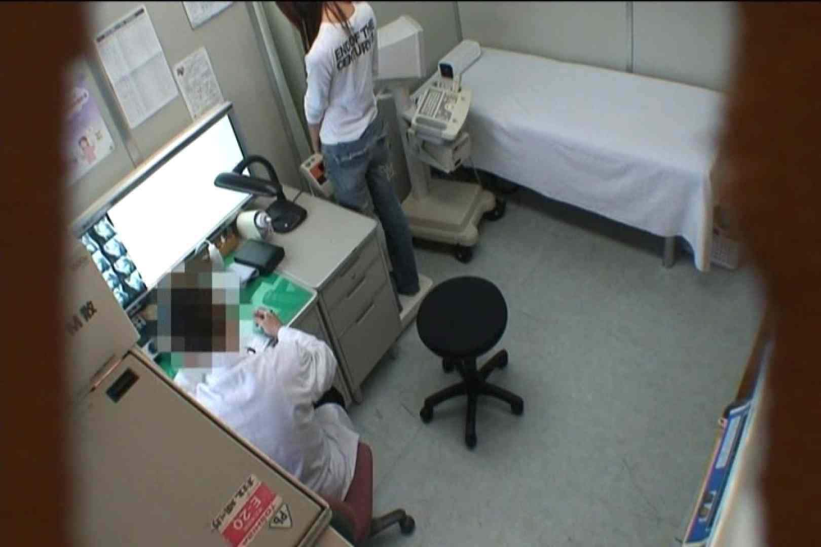 患者のおまんこをコレクションする変態医師の流出映像Vol.4 性欲 盗撮おまんこ無修正動画無料 91画像 24