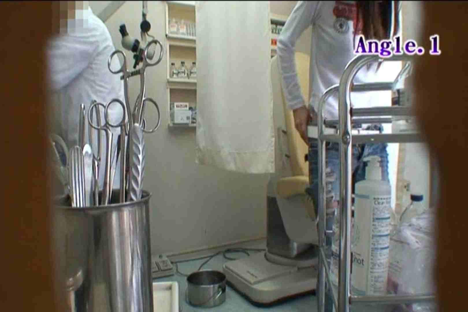 患者のおまんこをコレクションする変態医師の流出映像Vol.4 おまんこ無修正  91画像 25