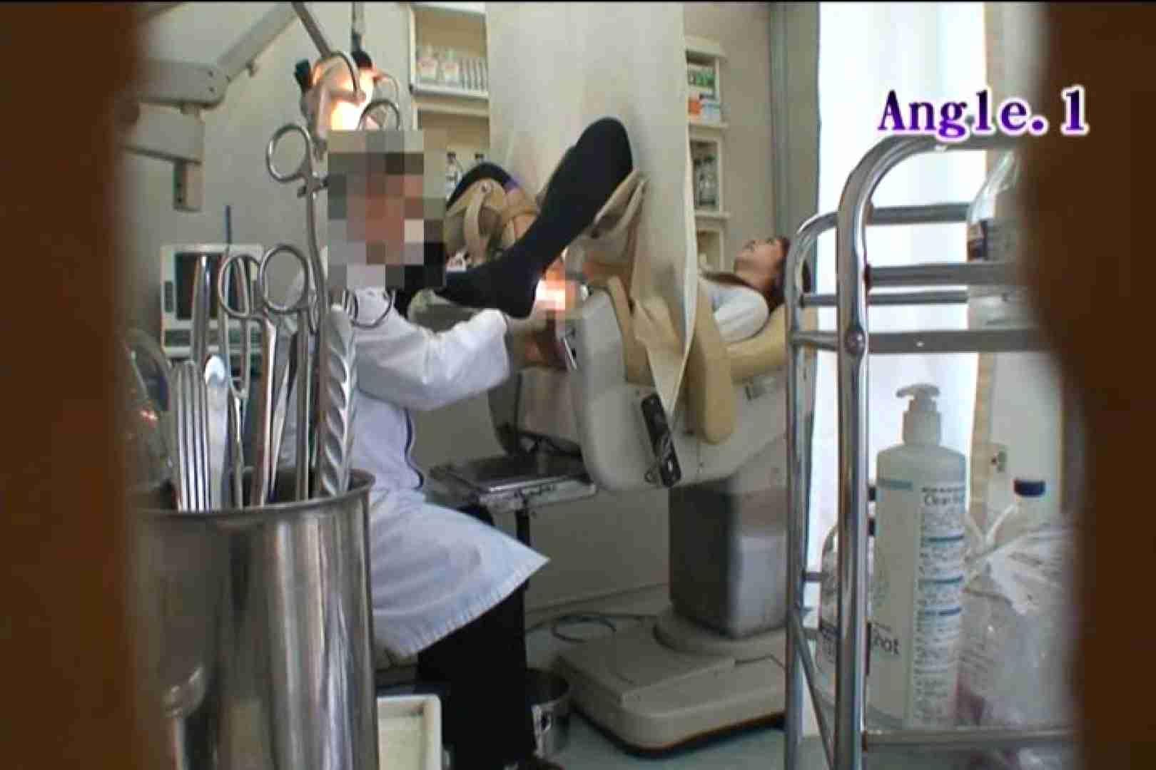 患者のおまんこをコレクションする変態医師の流出映像Vol.4 OLセックス 盗み撮り動画キャプチャ 91画像 37