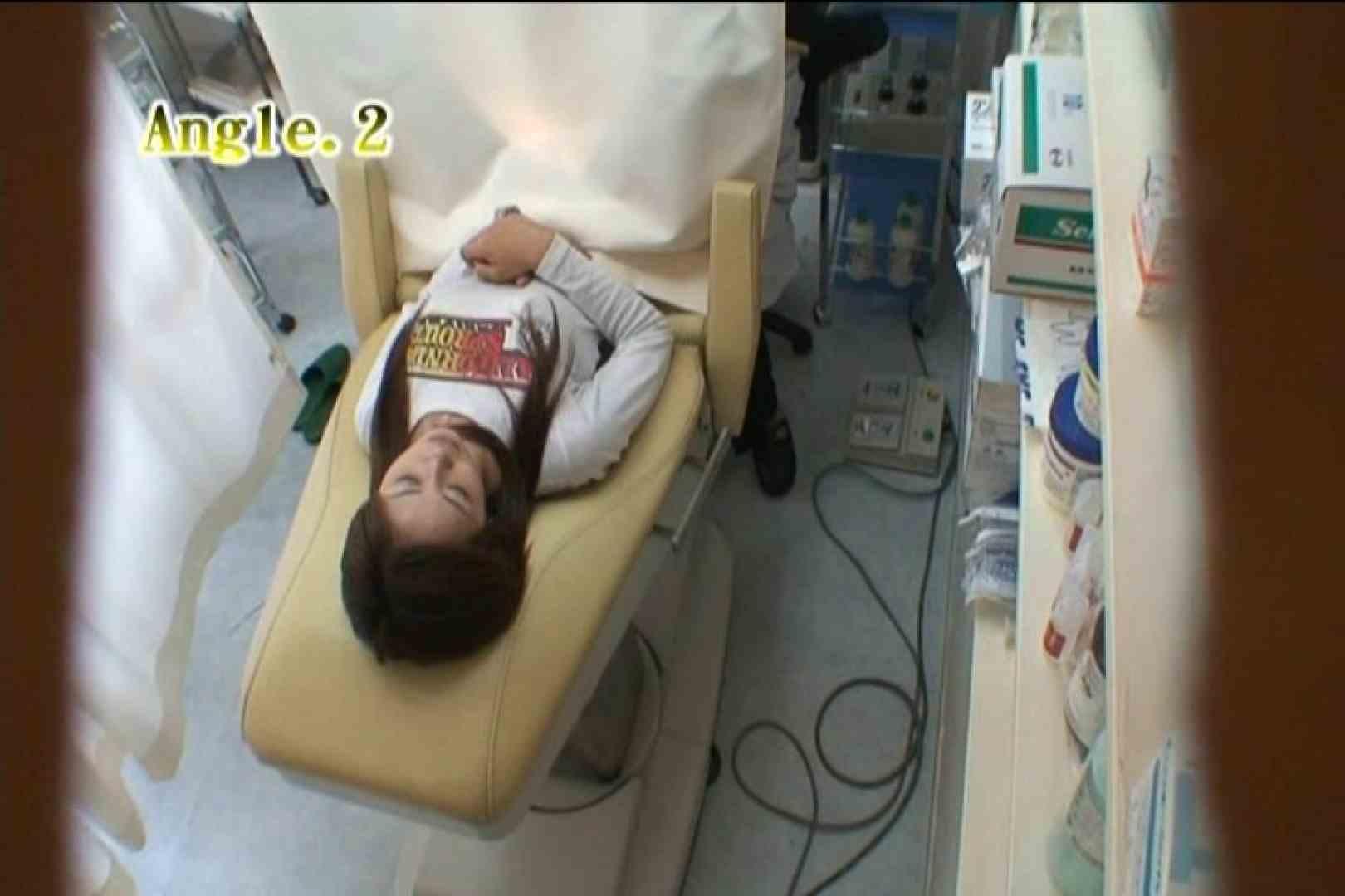 患者のおまんこをコレクションする変態医師の流出映像Vol.4 卑猥 隠し撮りオマンコ動画紹介 91画像 53