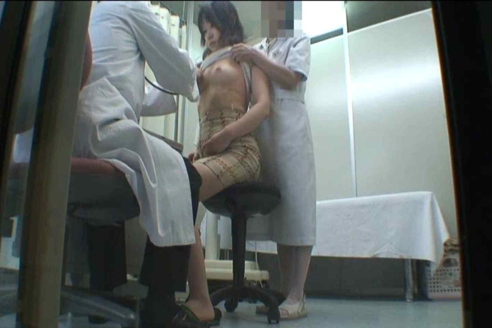 無修正エロ動画 患者のおまんこをコレクションする変態医師の流出映像Vol.4 ピープフォックス(盗撮狐)