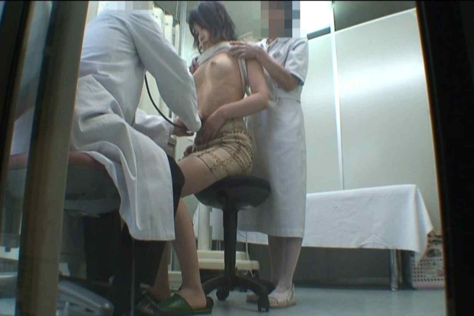 患者のおまんこをコレクションする変態医師の流出映像Vol.4 性欲 盗撮おまんこ無修正動画無料 91画像 69