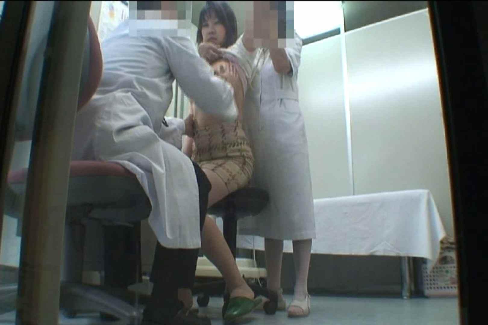 患者のおまんこをコレクションする変態医師の流出映像Vol.4 OLセックス 盗み撮り動画キャプチャ 91画像 72