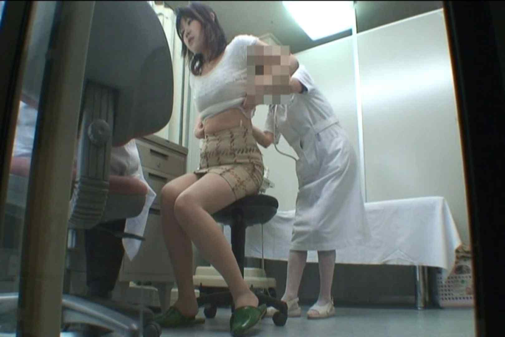 患者のおまんこをコレクションする変態医師の流出映像Vol.4 性欲 盗撮おまんこ無修正動画無料 91画像 74