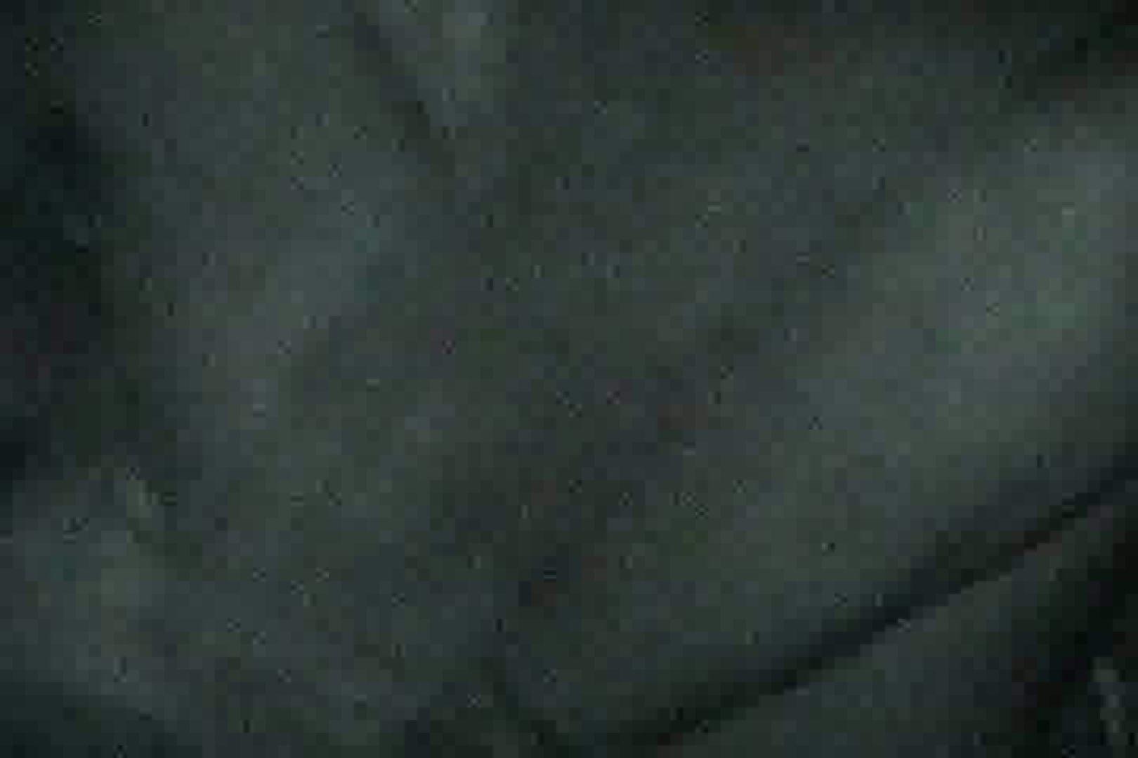 充血監督の深夜の運動会Vol.33 ギャルヌード 戯れ無修正画像 85画像 73