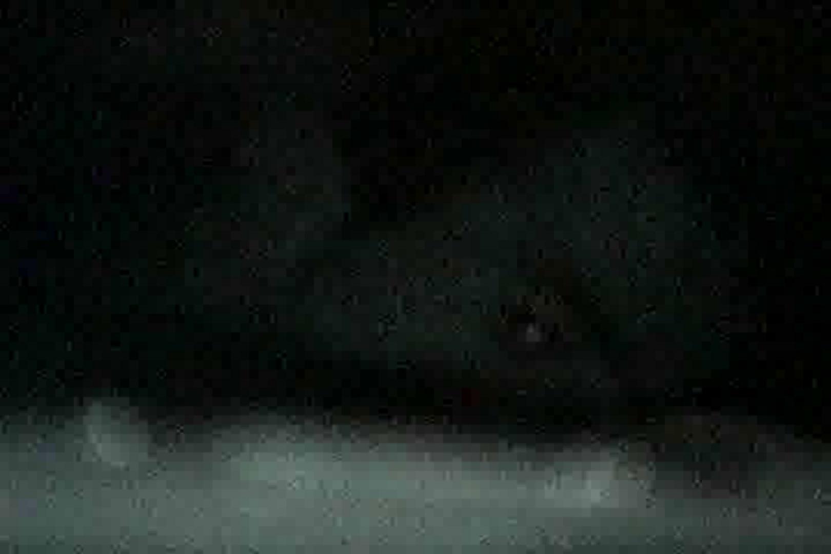 充血監督の深夜の運動会Vol.33 ギャルヌード 戯れ無修正画像 85画像 83