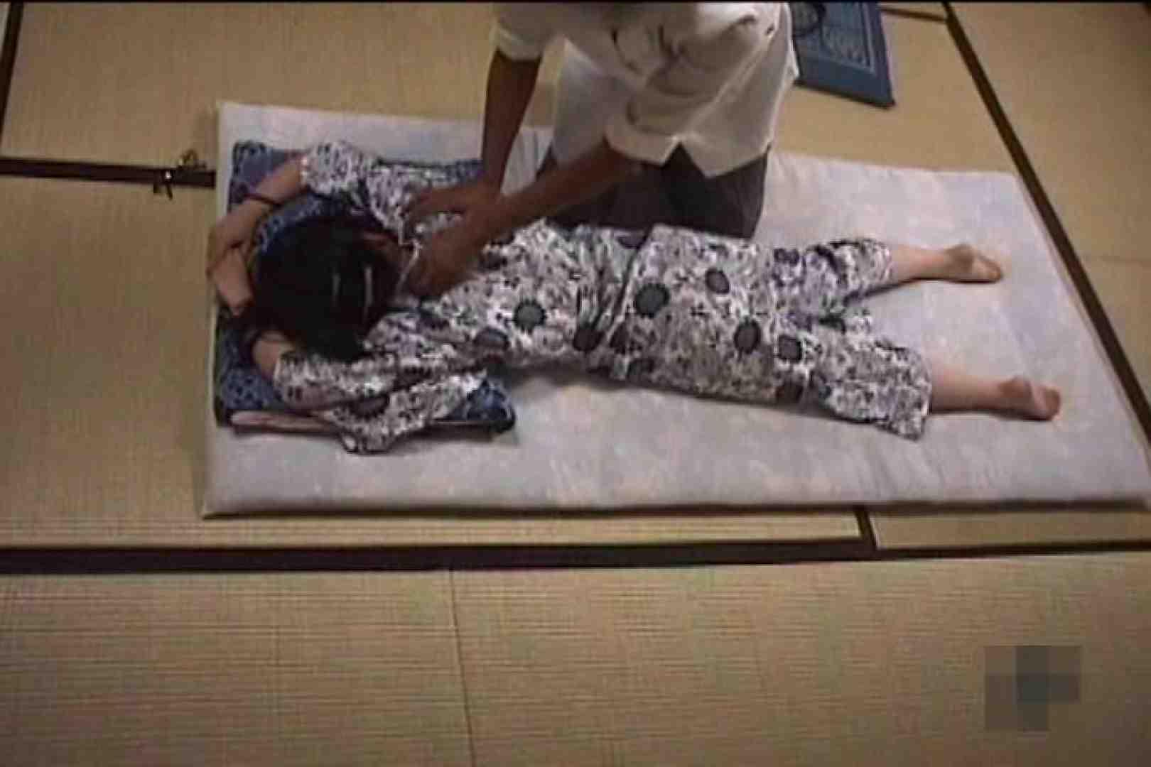 女性専用会員制風俗の実態!!Vol.6 性感マッサージ   マッサージ  98画像 45