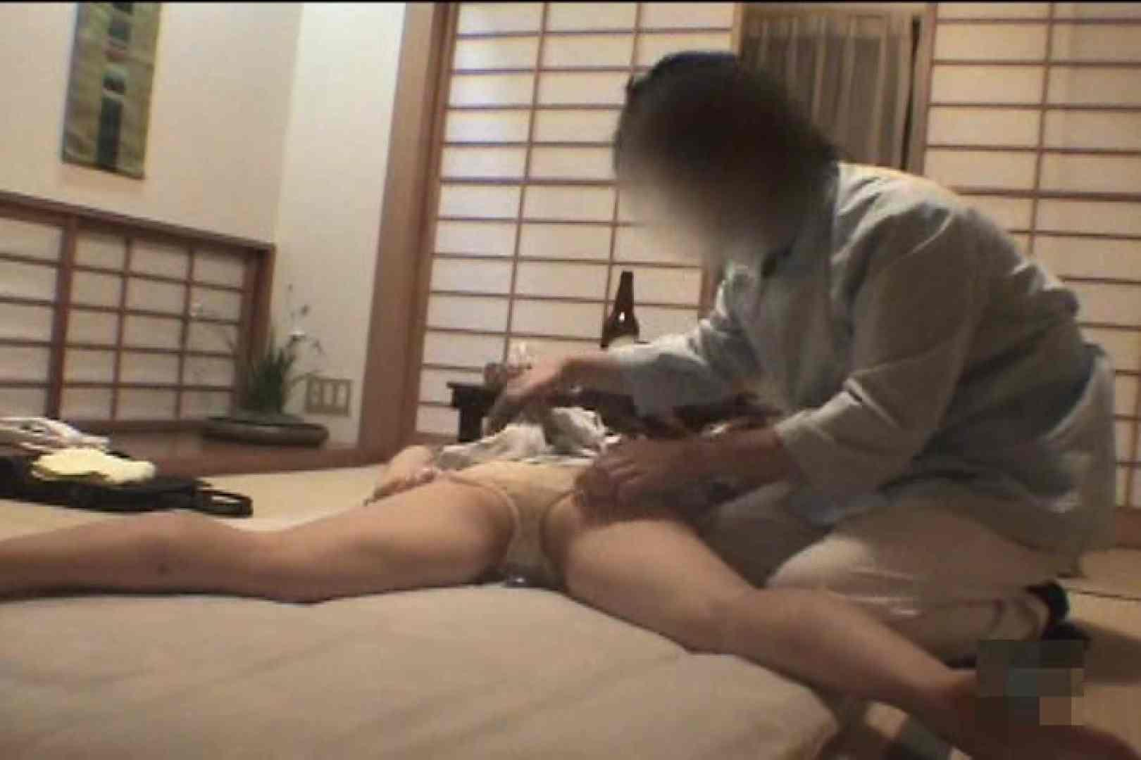 女性専用会員制風俗の実態!!Vol.6 性欲 覗きぱこり動画紹介 98画像 63
