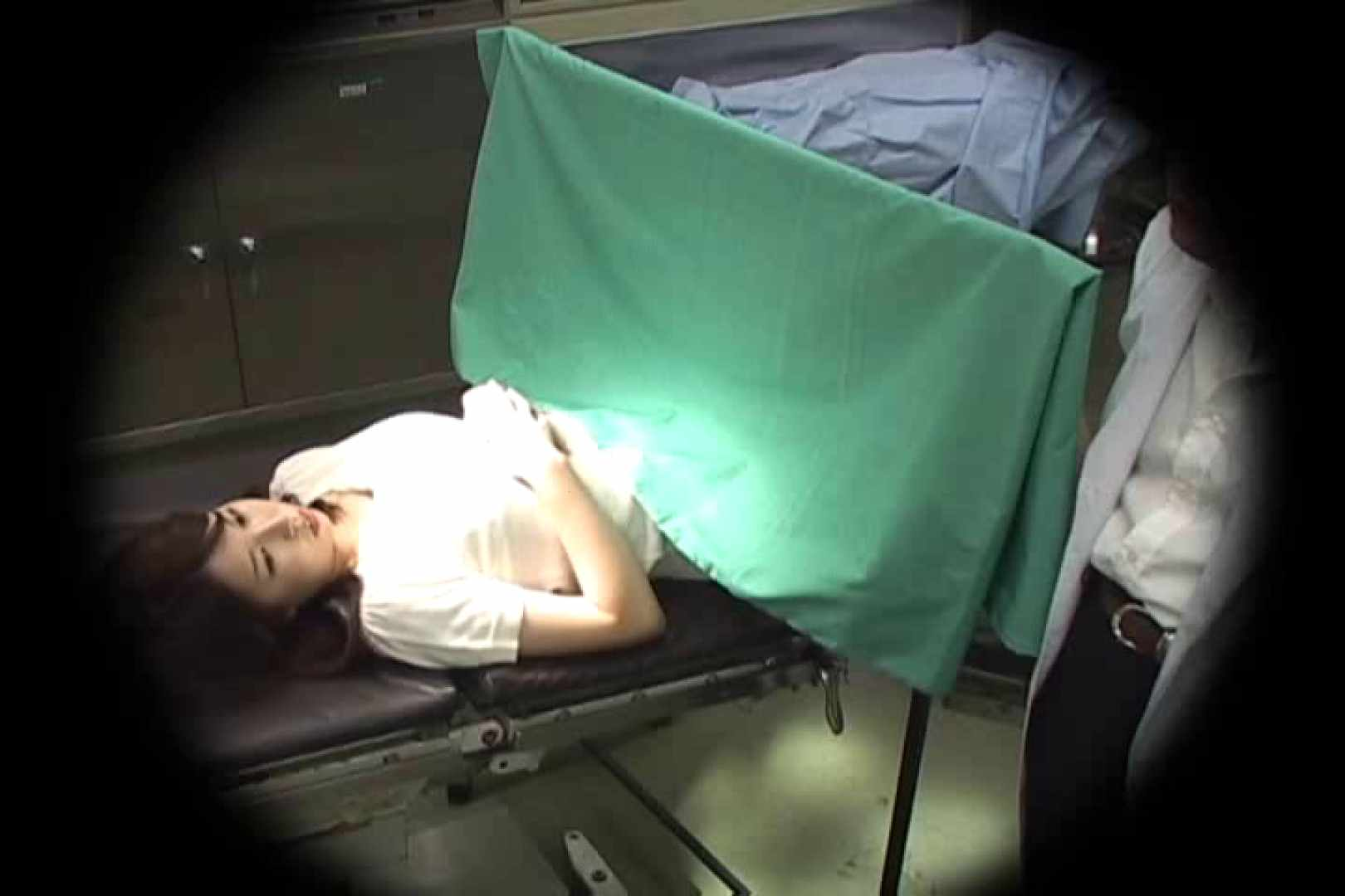 はらませ変態医師!受精完了!!Vol.3 OLセックス 隠し撮りすけべAV動画紹介 50画像 22