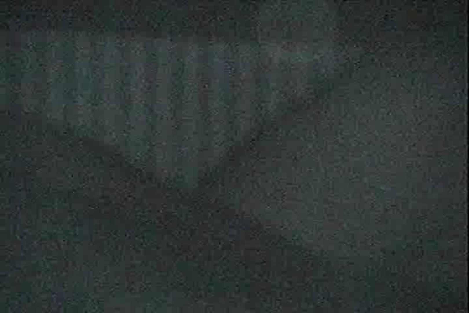 充血監督の深夜の運動会Vol.39 OLセックス  80画像 34