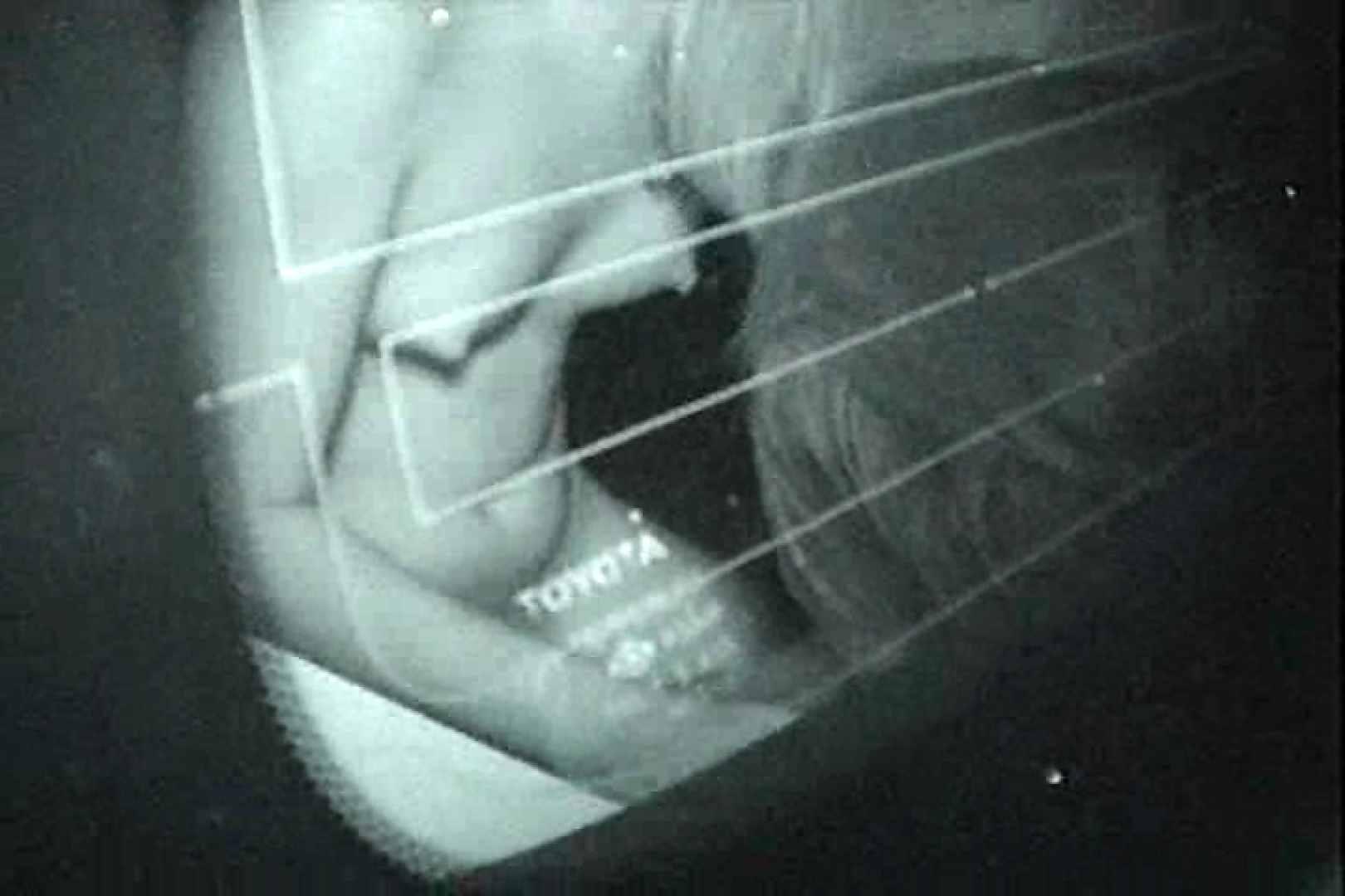 充血監督の深夜の運動会Vol.39 OLセックス | カップル  80画像 75