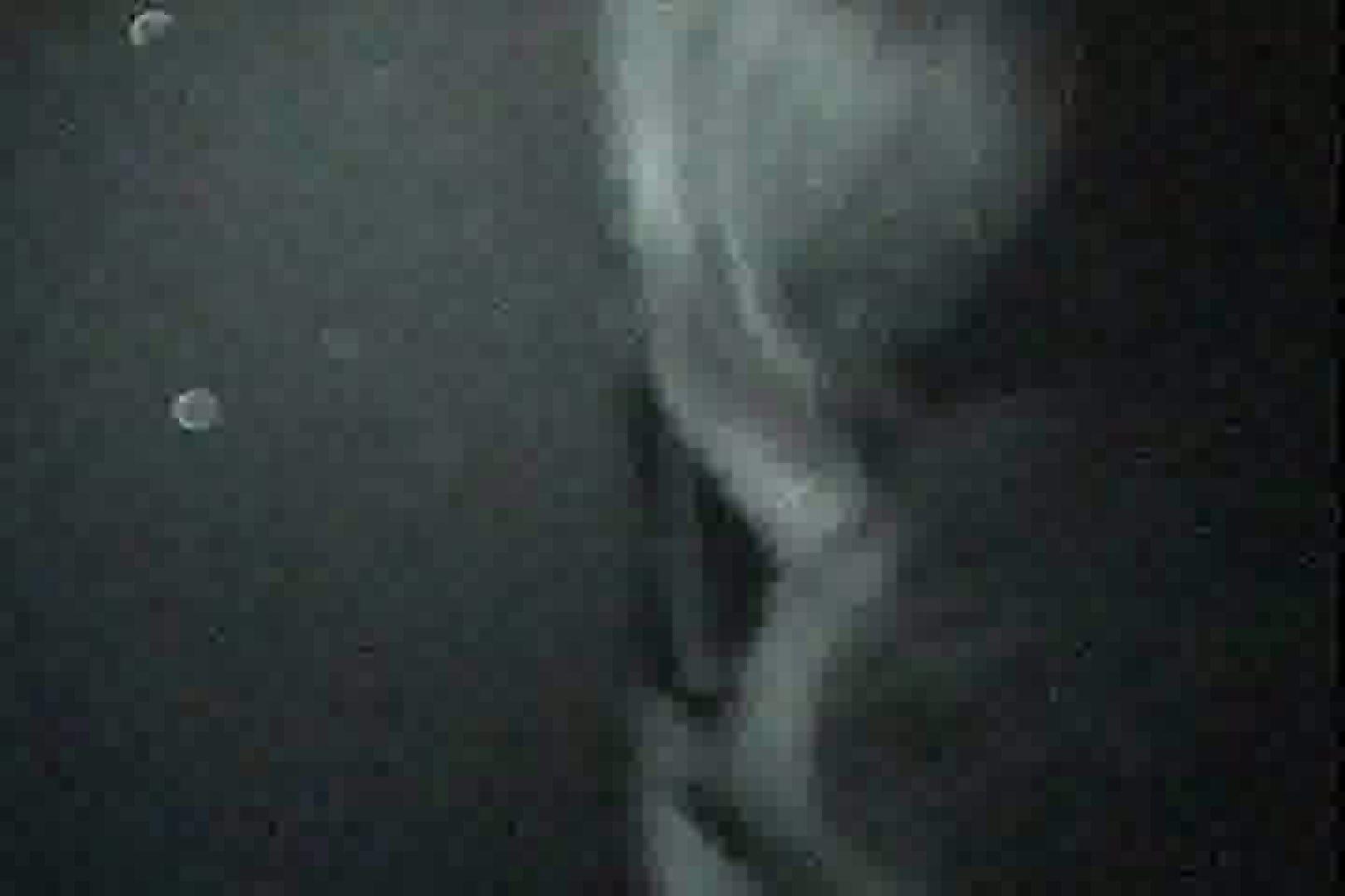 充血監督の深夜の運動会Vol.39 OLセックス | カップル  80画像 79