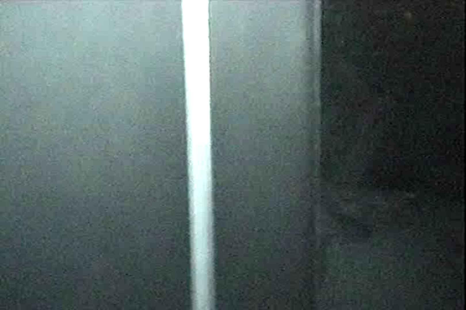 充血監督の深夜の運動会Vol.41 セックス  79画像 5