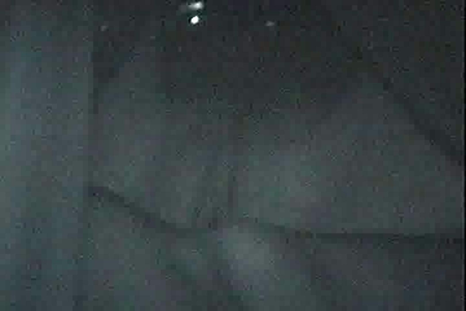 充血監督の深夜の運動会Vol.41 セックス  79画像 75