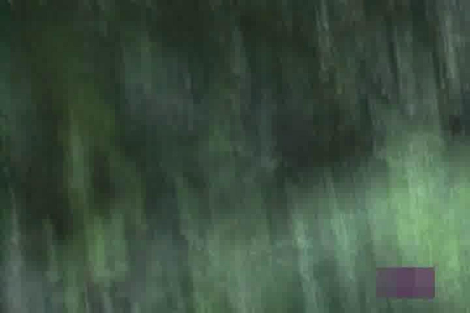 検証!隠し撮りスカートめくり!!Vol.1 股間   OLセックス  58画像 29