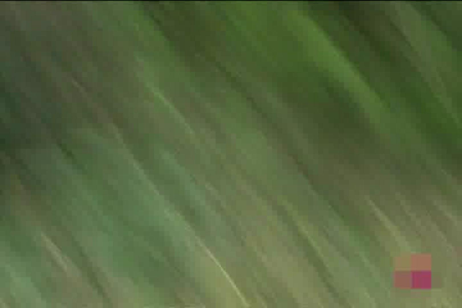 検証!隠し撮りスカートめくり!!Vol.9 お姉さんヌード | OLセックス  70画像 55