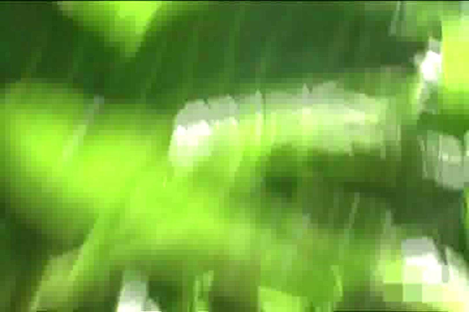 検証!隠し撮りスカートめくり!!Vol.8 ギャルヌード おめこ無修正動画無料 108画像 8