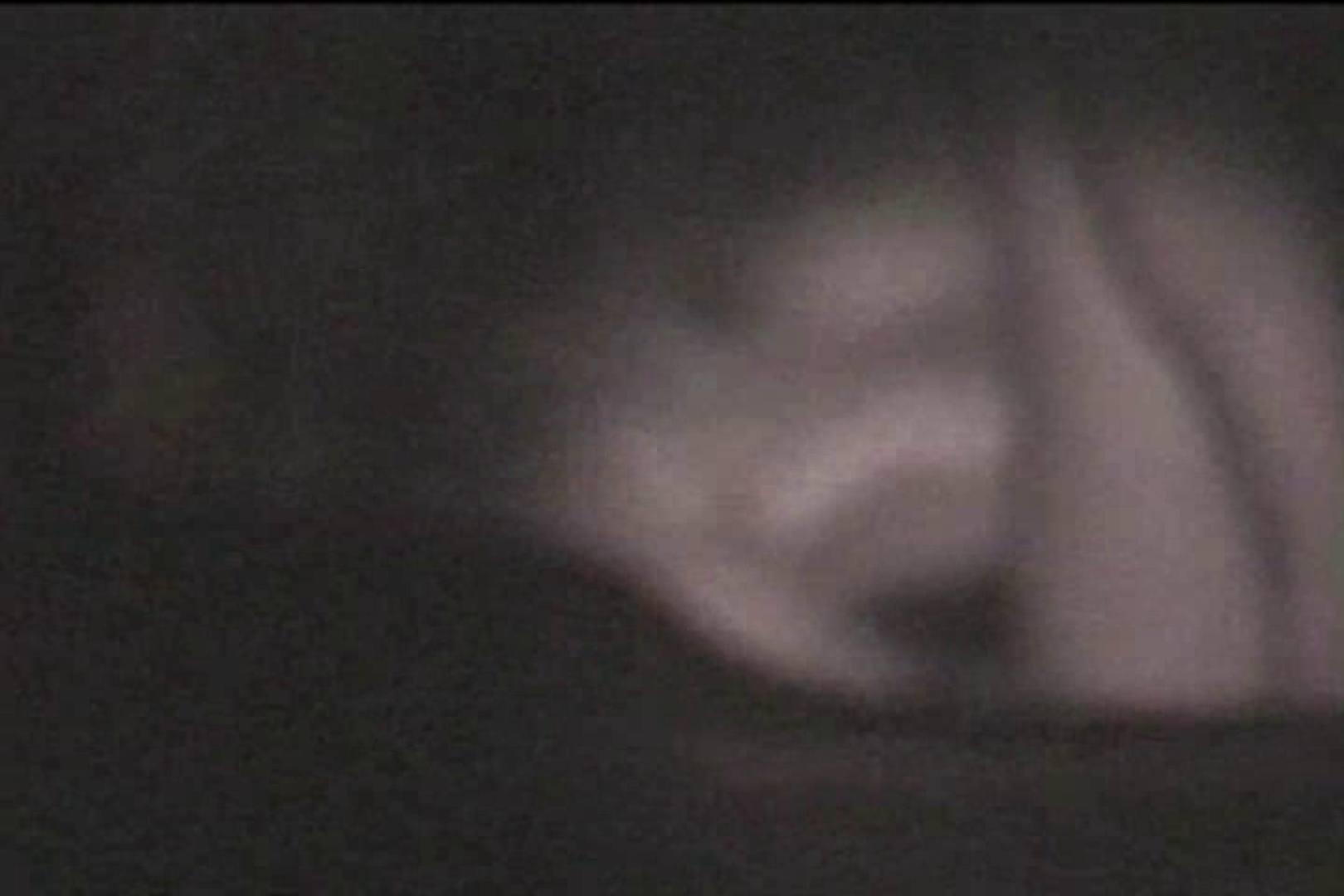 蔵出し!!赤外線カーセックスVol.27 カーセックス AV無料動画キャプチャ 78画像 5