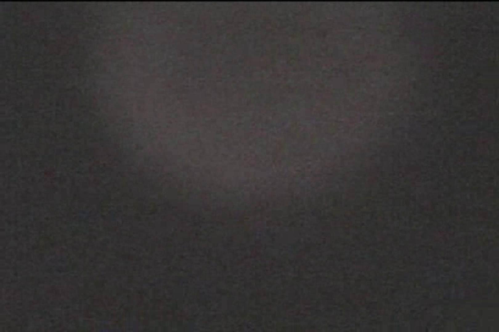 蔵出し!!赤外線カーセックスVol.27 クンニ オメコ動画キャプチャ 78画像 34