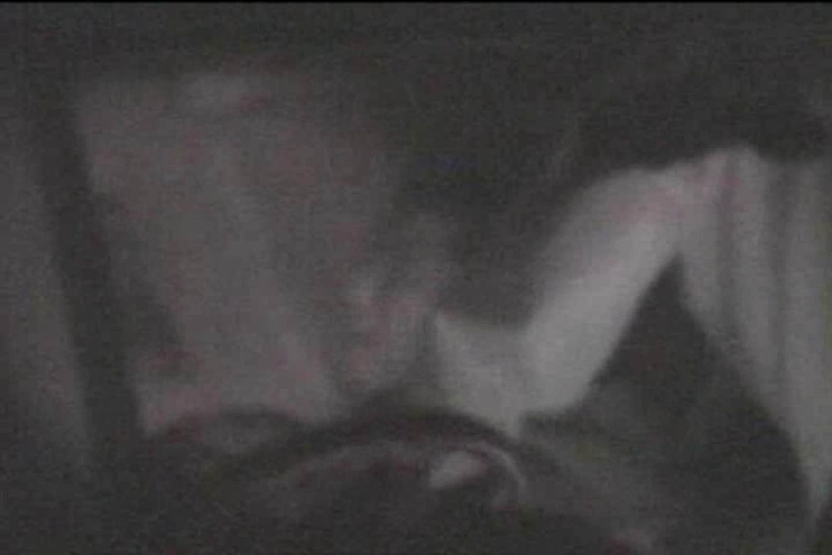 蔵出し!!赤外線カーセックスVol.27 OLセックス 覗きオメコ動画キャプチャ 78画像 37