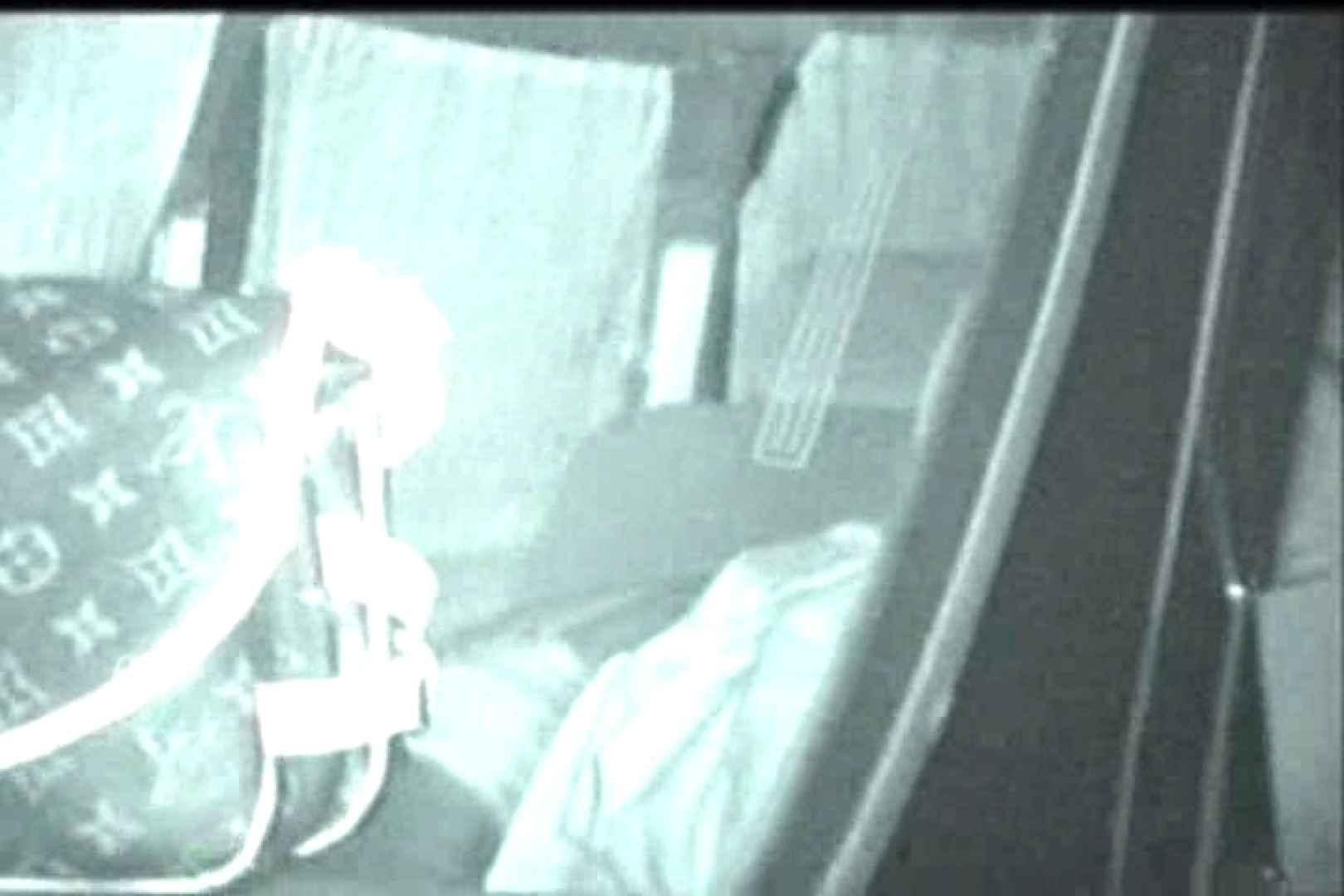 蔵出し!!赤外線カーセックスVol.27 OLセックス 覗きオメコ動画キャプチャ 78画像 44