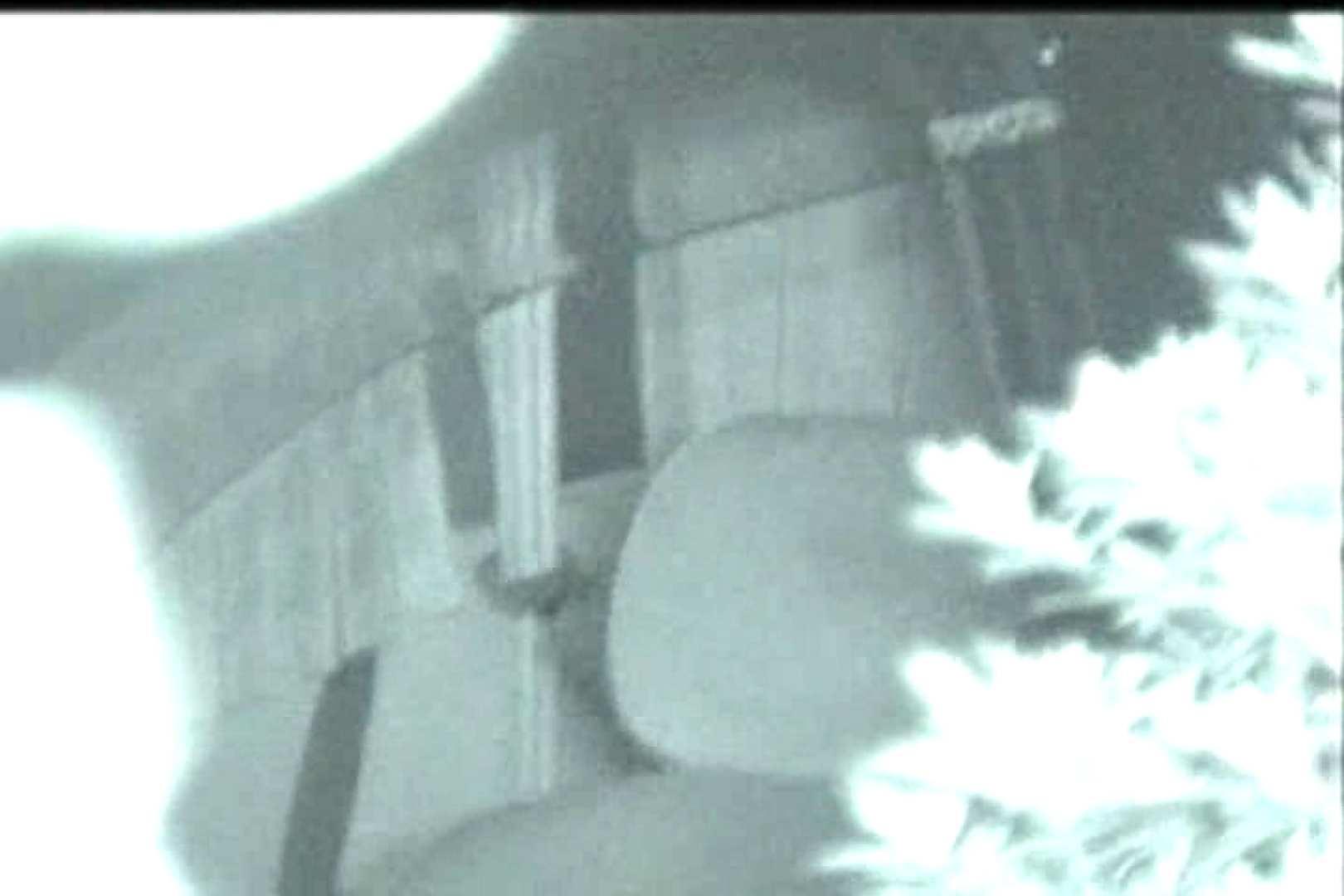 蔵出し!!赤外線カーセックスVol.27 クンニ オメコ動画キャプチャ 78画像 55
